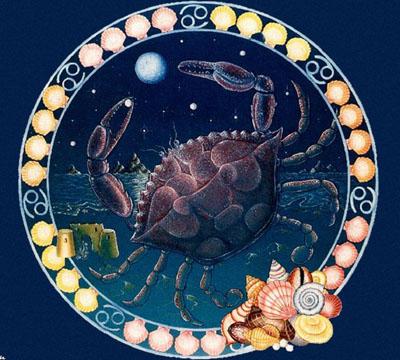 26 июня гороскоп знака зодиака